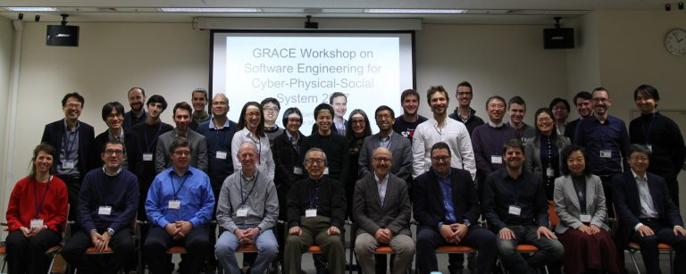 SPARE Members Present at the NII GRACE Centre Symposium and Workshop